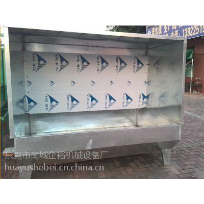 企裕厂家供应不锈钢喷漆水帘柜 喷油柜水膜除尘设备尺寸可定