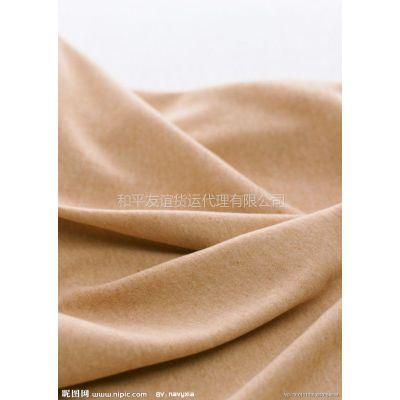 供应专业提供皮料布匹进口清关服务
