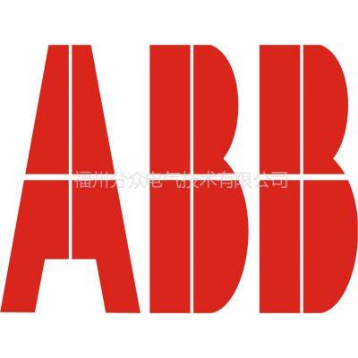 供应现货供应ABB备件RRFC-5511 RVAR-5512 RVAR-5612 RRFC-5622