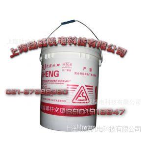 供应原装复盛空压机高级冷却液 润滑油复盛空压机螺杆油