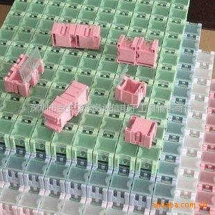 供应贴片元件盒 零件盒  小塑料盒