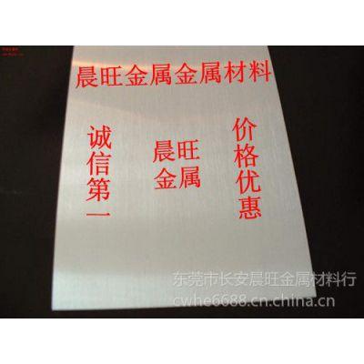 供应3105铝合金价格 进口铝合金硬度 3105铝棒价格