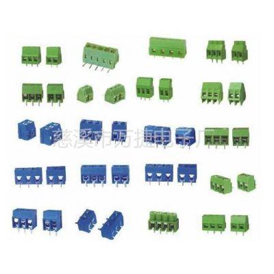 供应中国自造___________接线端子,PCB接线端子,插拔式接线端子,欧式接线端子,螺钉式接线端子