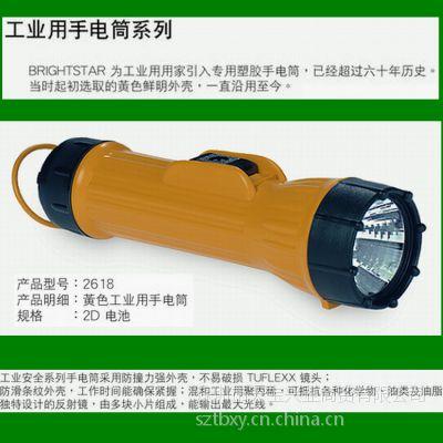 供应美国Bright-star红星牌工业电筒现货批发手电筒2618