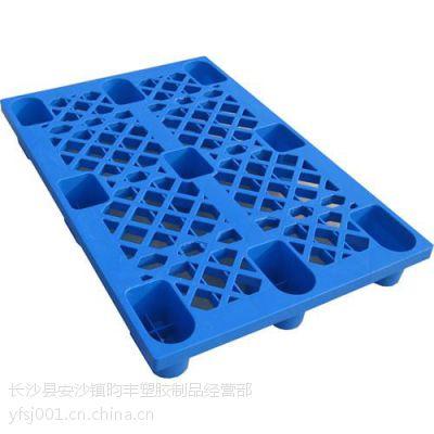 供应塑料托盘生产_湘潭塑料托盘生产_昀丰塑胶(已认证)