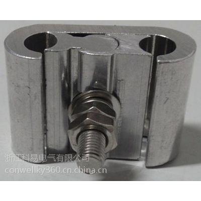 供应厂家大量促销浙江科易电力金具JLC系列螺栓式C型线夹