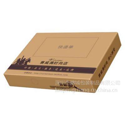 供应深圳飞机盒厂家18123788848
