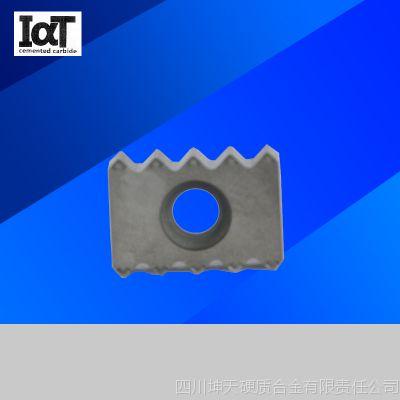 厂家供应 梯形石油螺纹梳刀片 石油螺纹数控刀片