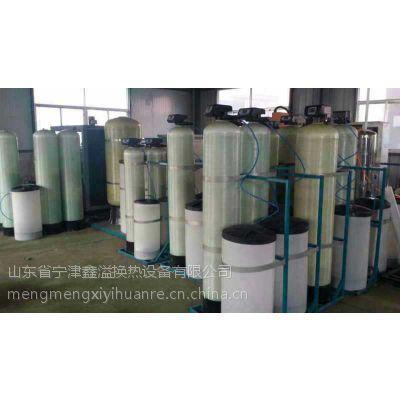水处理设备厂家--全自动软水器