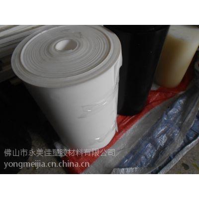 白色铁氟龙薄片-;进口PTFE薄片-;铁氟龙薄片厂家