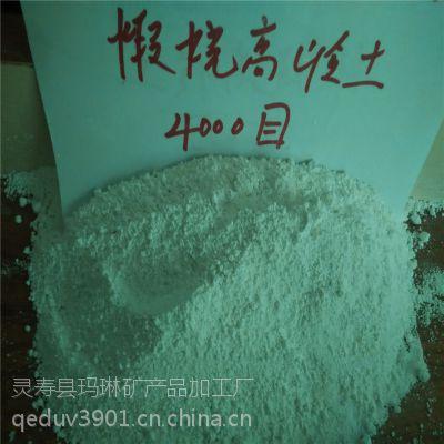 玛琳矿业供应PVC料 塑料用高岭土4000目
