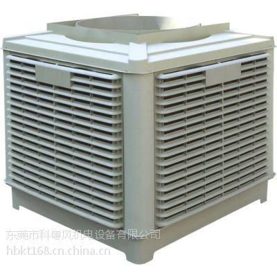 供应高埗冷风机环保空调价格 18000风量环保空调销售安装