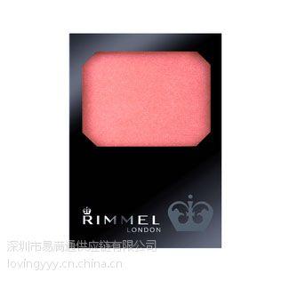 rimmel芮谜眉粉香港进口物流 化妆品进口监管条件
