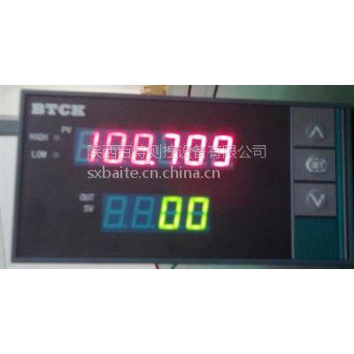 新疆流量积算仪_百特测控(图)_流量积算仪价格