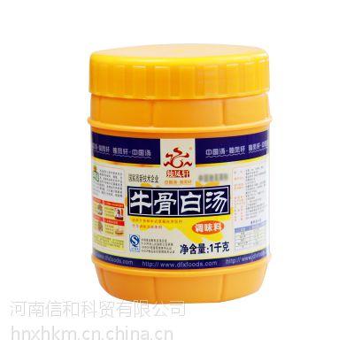 独凤轩 牛骨白汤 骨味醇厚 天然耐高温 汤料调味品 调料