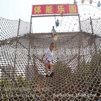 泰瑞游乐(在线咨询)_体能乐园_户外游乐设备体能乐园