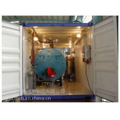 WNS2吨撬装式燃油蒸汽锅炉生产厂家、银城集装箱锅炉优质供应商