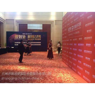 北京舞台搭建,一手背板搭建工厂费用轻轻松松--让您省40%。