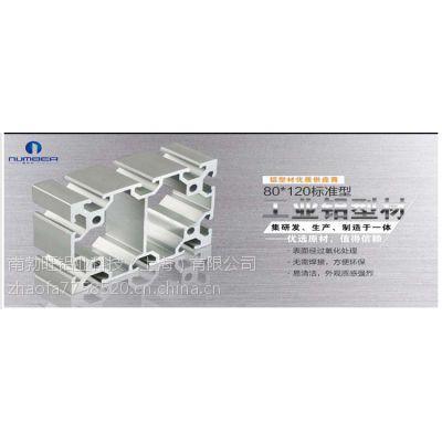 批发高强度6063-T5工业流水线铝合金型材80120 工作台用铝型材