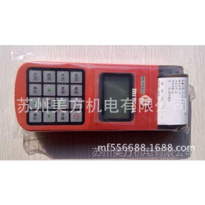 美泰MH320便携式里氏硬度计_便携式硬度机_苏州硬度计维修