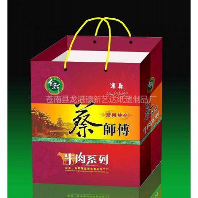 供应苍南手提袋茶叶纸袋印刷厂