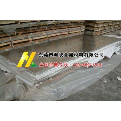 供应镜面铝板 ADC14铝合金板 ADC14铝合金批发