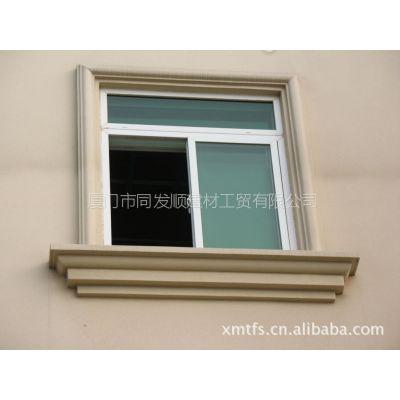 供应建筑模具 外墙装饰 窗套