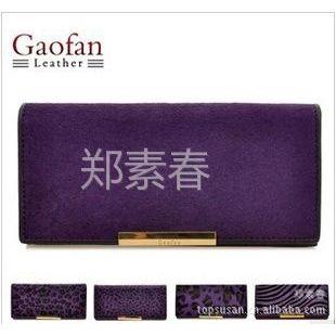 供应M013 专柜正品高帆Gaofan紫色系列真皮马毛女士长款钱包 真皮女包