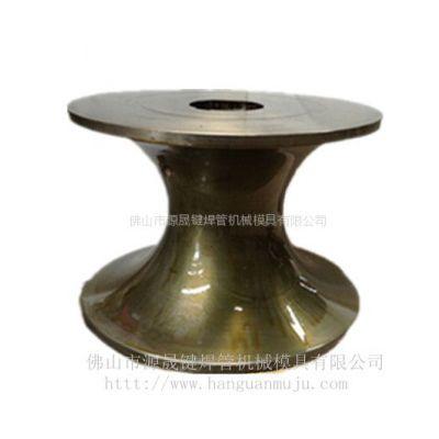 供应供应不锈钢焊管模具,焊管模具,佛山市源晟键焊管模具制造厂家