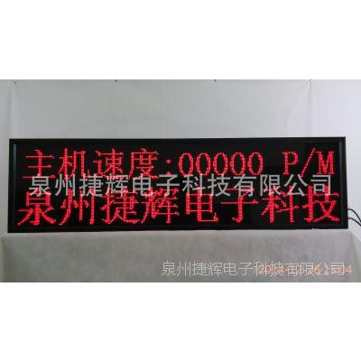 4-20MA工业参数LED屏 适应多种采集器 工业参数屏
