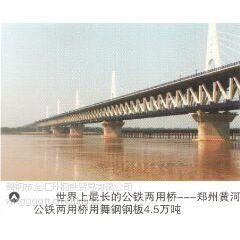 供应Q235qC 桥梁钢板建筑用钢、舞钢牌钢板:质量好、产品优电话:0375-8180111