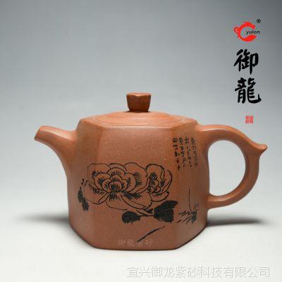 御龙紫砂 厂家自销清水泥陶刻六方井栏茶壶茶具 礼品定制/代发