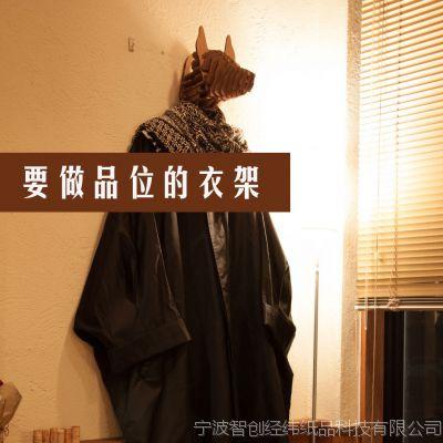 创意DIY橱窗模特道具壁挂式夏秋季服装摄影道具瓦楞纸板狗头衣架