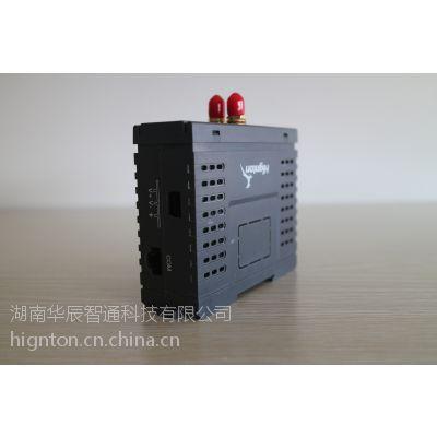 批发HiNet智能网关系列,plc设备远程监控网关,设备远程操作就来华辰智通