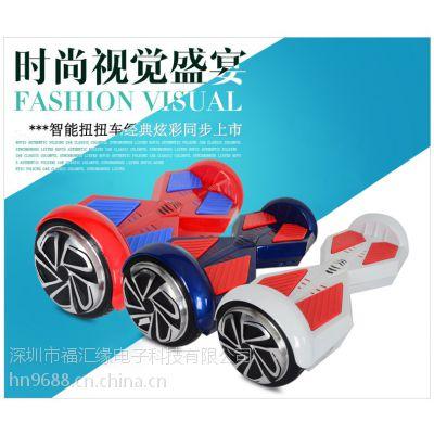 厂家直销变形金刚双轮平衡车两轮扭扭车电动漂移车6.5寸带蓝牙OEM