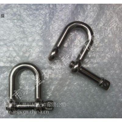 供应不锈钢D型卸扣 索具 不锈钢d型环 不锈钢索具 泰州索具