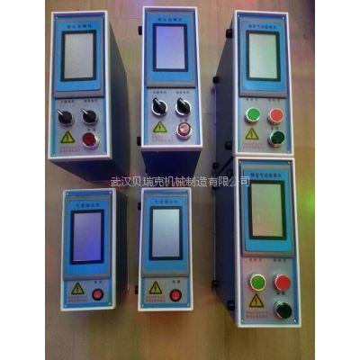 铆压设备电控,铆接机控制器,液压铆接机控制器,铆压设备控制器
