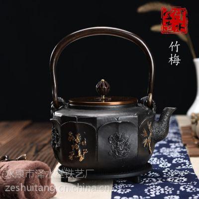 泽水堂京都铁壶批发鎏金铸铁茶壶竹梅定做1300ml