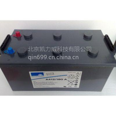 长寿命双登蓄电池6-GFMJ-150