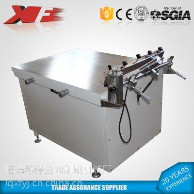 新锋XF-90120 手印台 单色 电子产品 玻璃等丝网印刷机手动吸气平台 丝网印刷机
