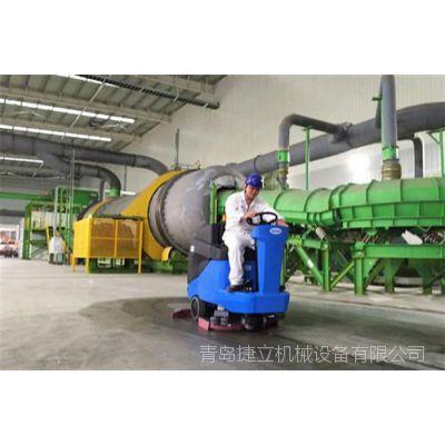工厂洗地机(在线咨询),济南洗地机,自动车间洗地机