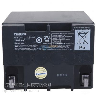 吴忠蓄电池销售价格松下蓄电池代理商12V200AH