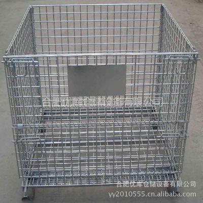 供应仓储笼1000*800*840 铁笼、折叠式仓储笼、蝴蝶笼、仓库笼、