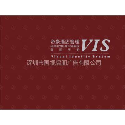 供应酒店设计,选择国视福朋,东莞旅游局指定合作单位