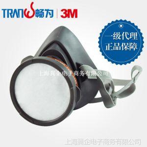 供应3M3200防毒面具/防毒面罩四件套