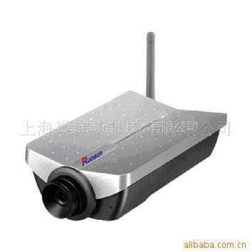 供应无线监控网络摄像机 RS-CV7139N