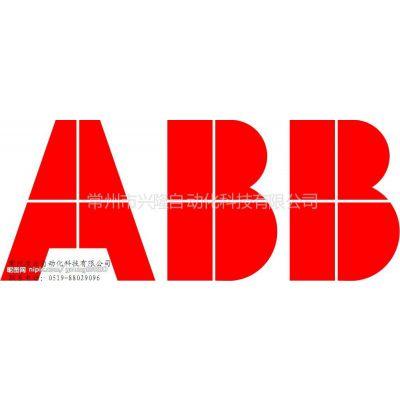 供应ABB电涌保护器OVR T1 25-255-7 厂家直销