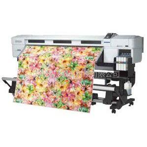 供应爱普生数码印花打印机