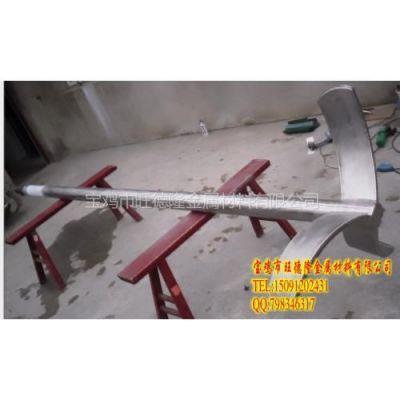 供应钛搅拌轴,钛轴,钛加工件,钛精密加工
