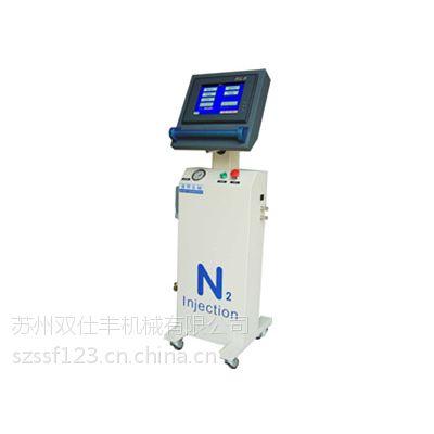 双仕丰NCH 2制氮控制台工艺流程